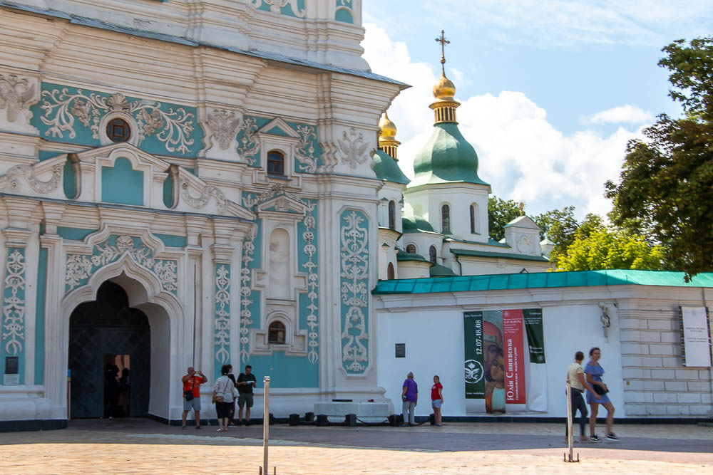 How to Visit St. Sophia's Cathedral , roadsanddestinations.com