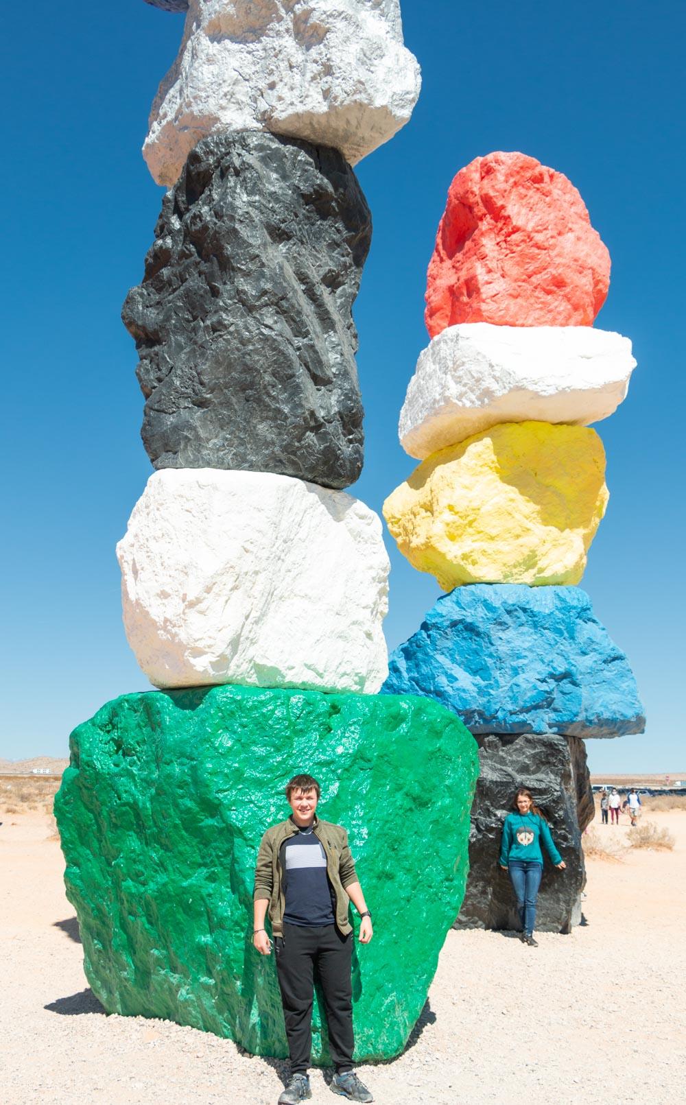 Seven Magic Mountains, Nevada - Roads and Destinations